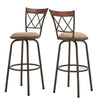 Double X-Back Wood Trim 3-Pack Adjustable Stools - Bronze Finish
