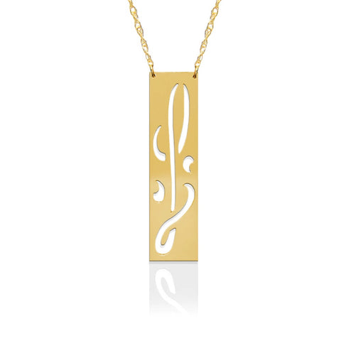 Long Pierced Letter Necklace by Jane Basch