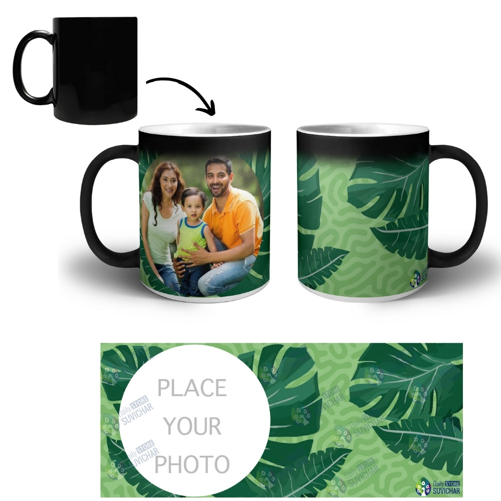 Tropical - Personalized Magic Mug