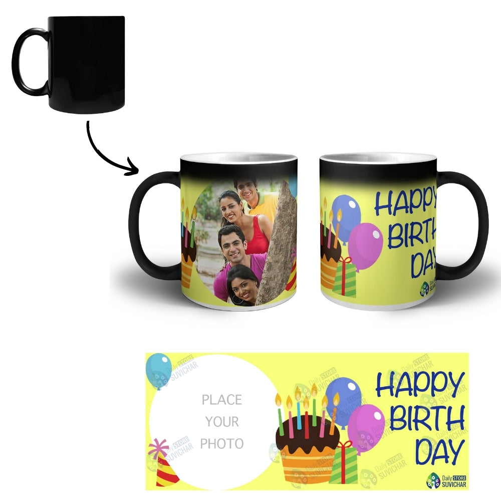 Happy Birthday - Personalized Magic Mug Combo