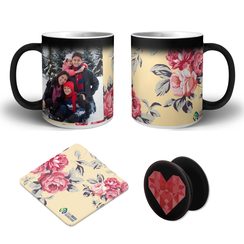Floral - Personalized Magic Mug COMBO