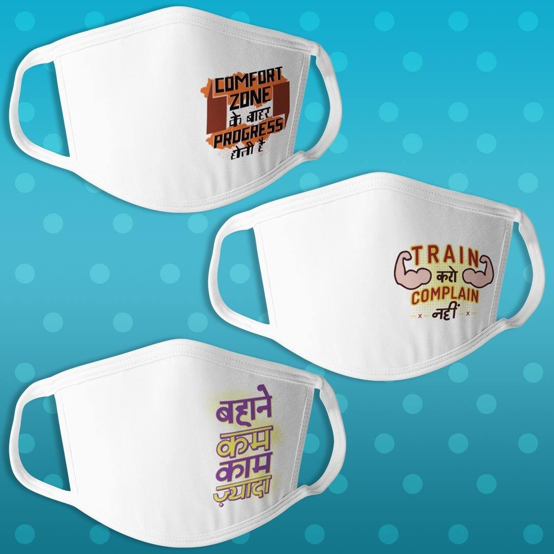 Fitness Edition 2 - Pack of 3 Masks - Daily Suvichar Store