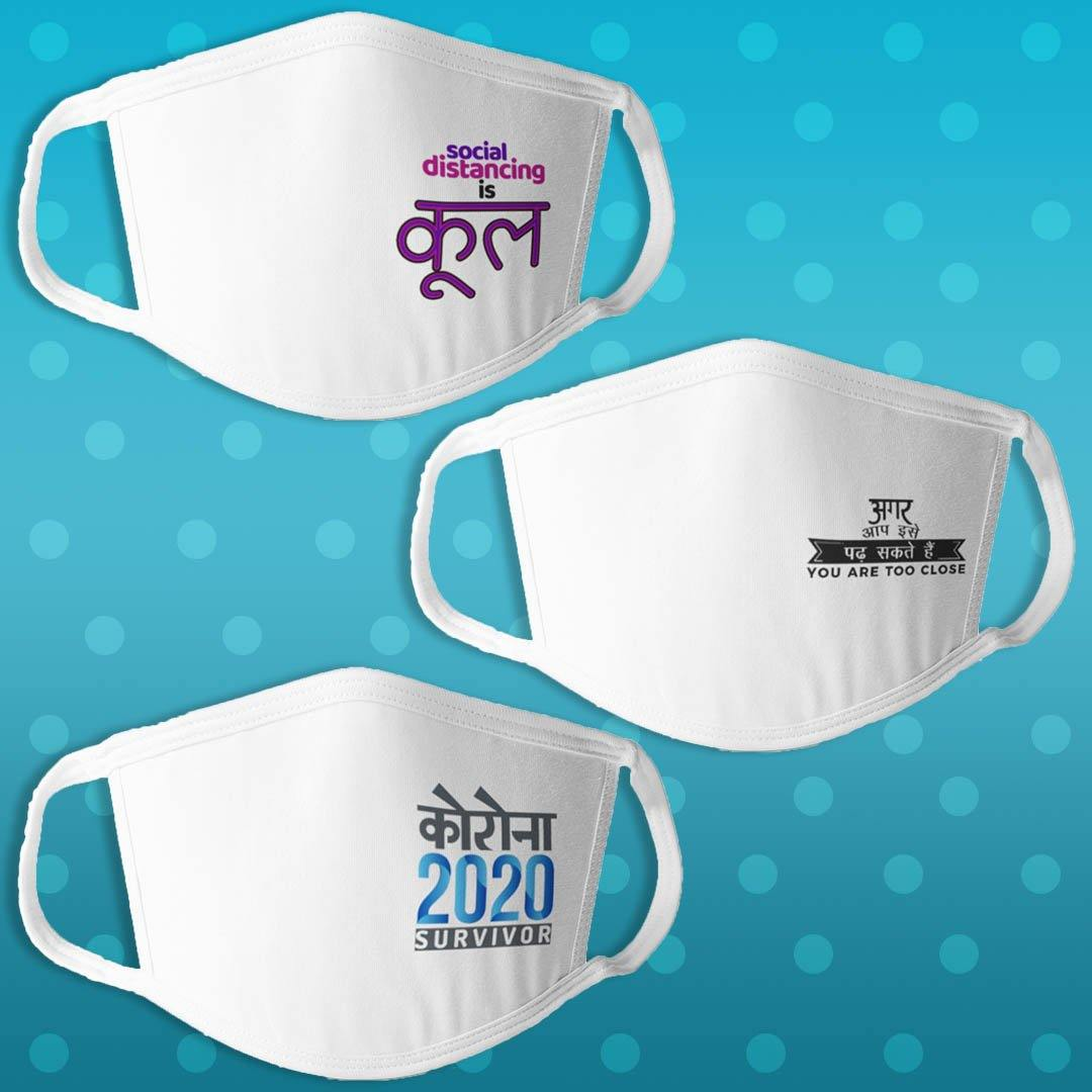 Pack of 3 Masks - Set 3 - Daily Suvichar Store