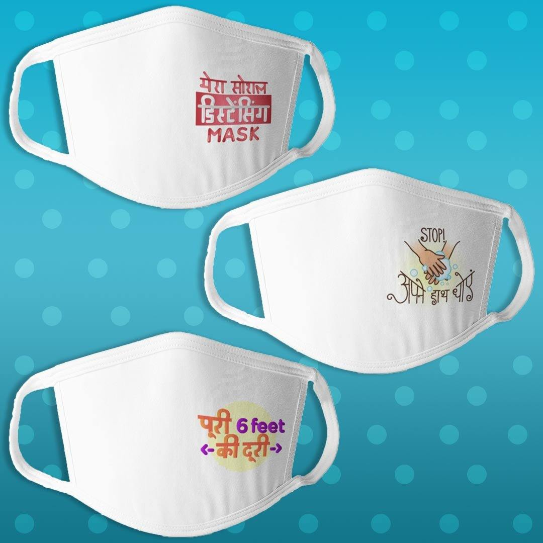 Pack of 3 Masks - Set 2 - Daily Suvichar Store