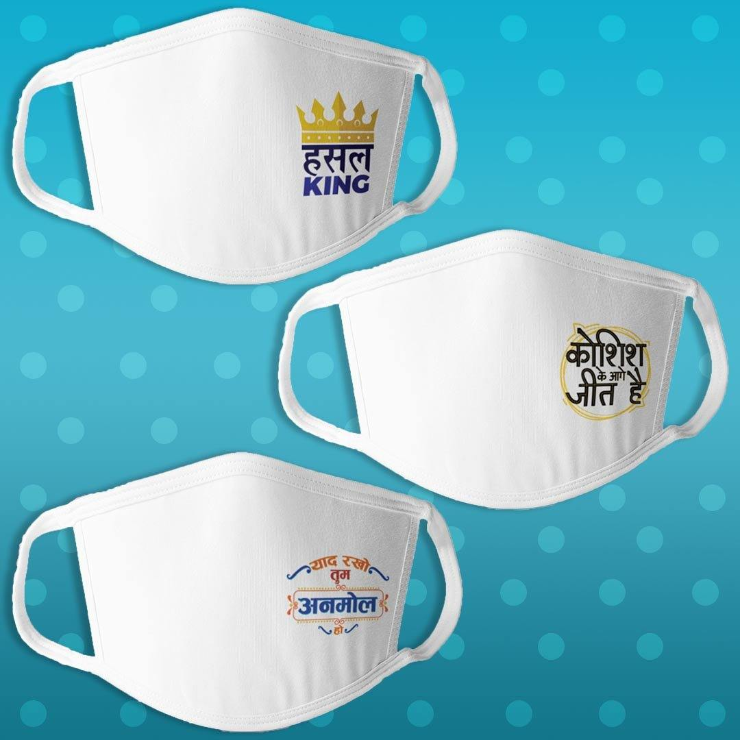 Pack of 3 Masks - Set 6 - Daily Suvichar Store