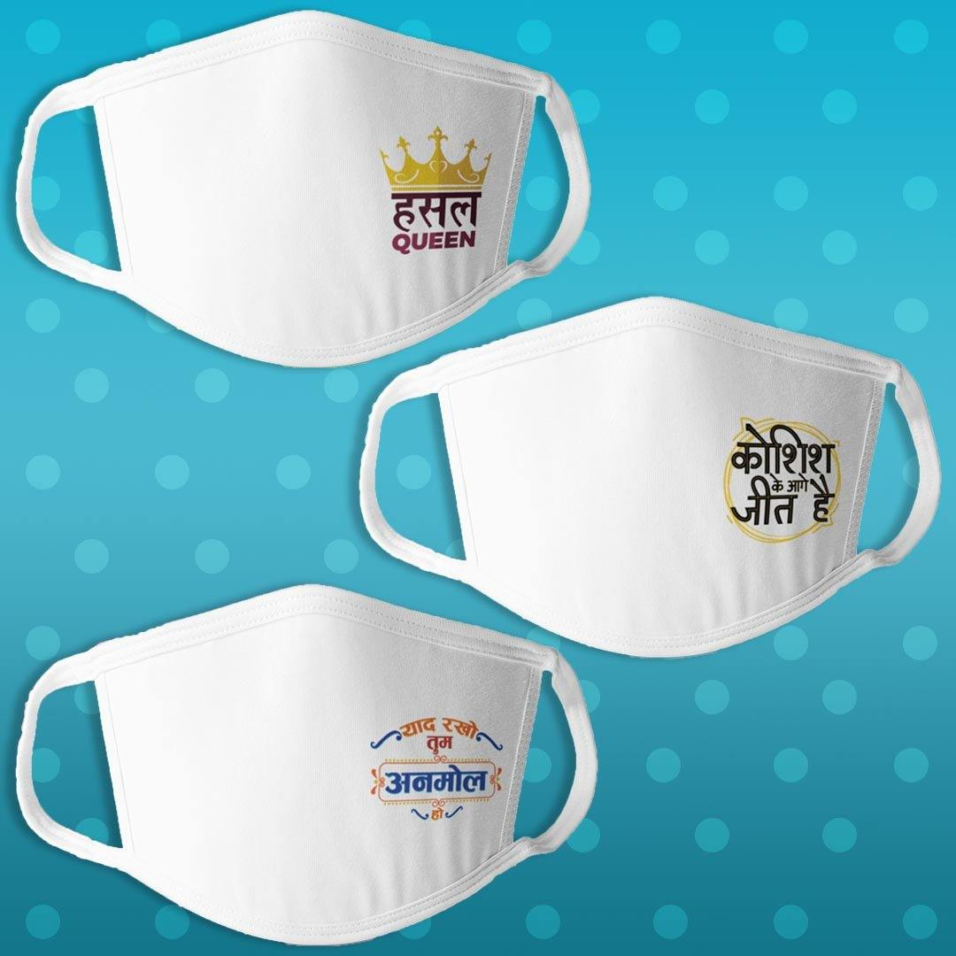 Pack of 3 Masks - Set 7 - Daily Suvichar Store