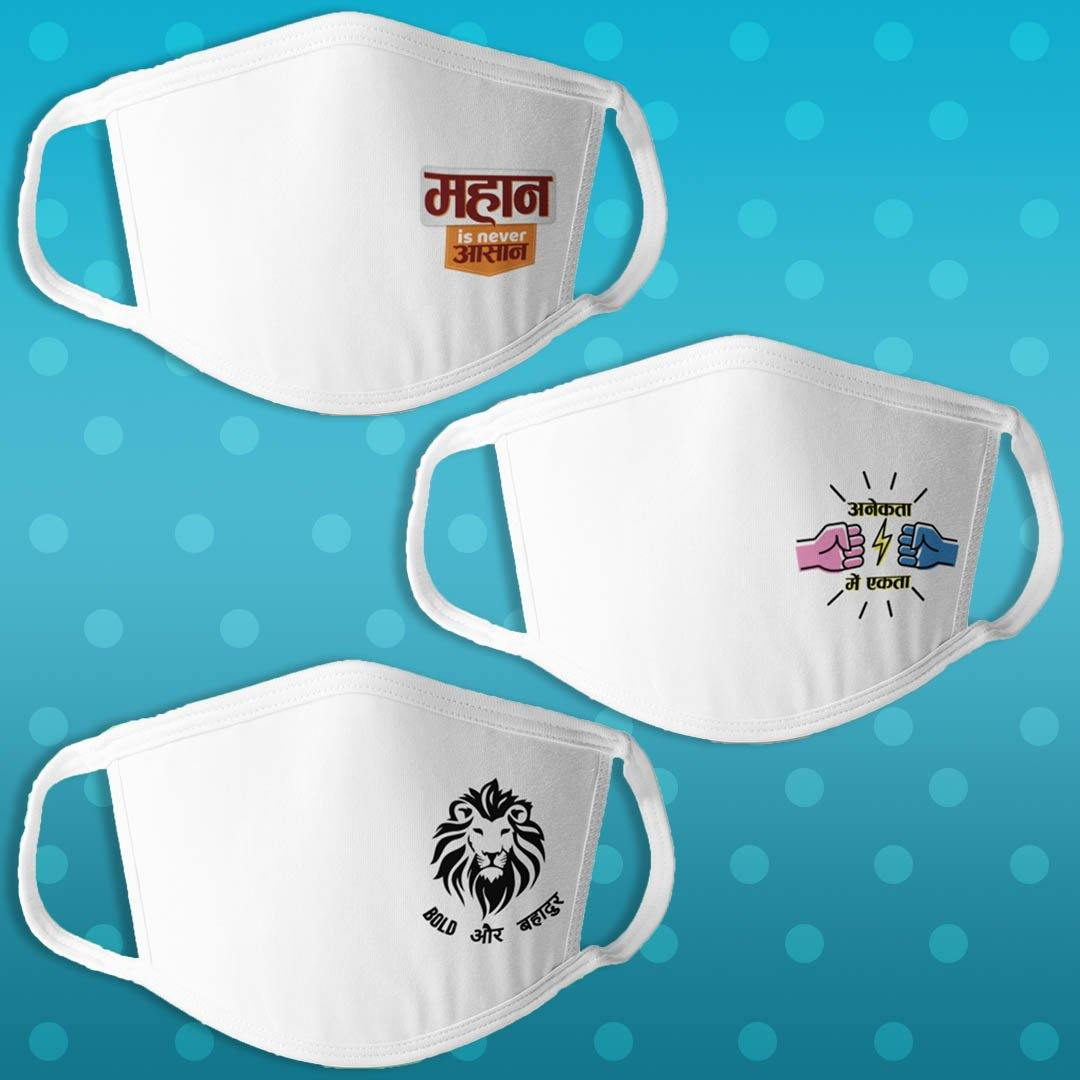 Pack of 3 Masks - Set 9 - Daily Suvichar Store