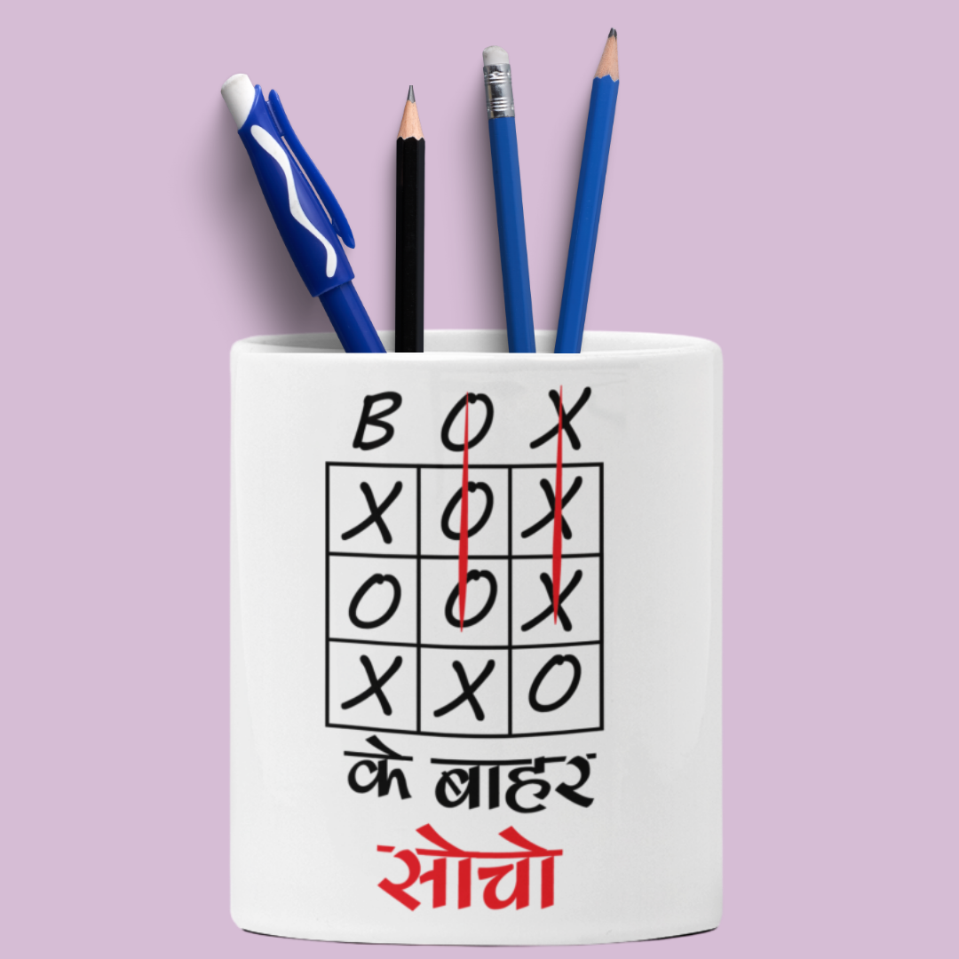 Box Ke Bahar Socho - Pen Holder - Daily Suvichar Store