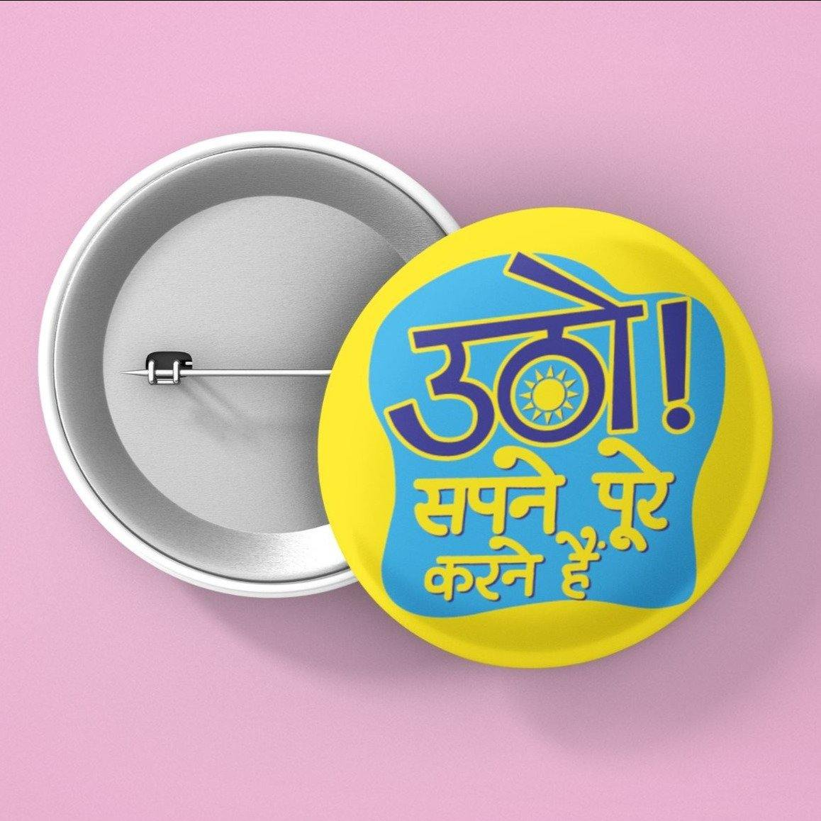 Utho! Sapne Pure Karne Hai - Button Badge - Daily Suvichar Store