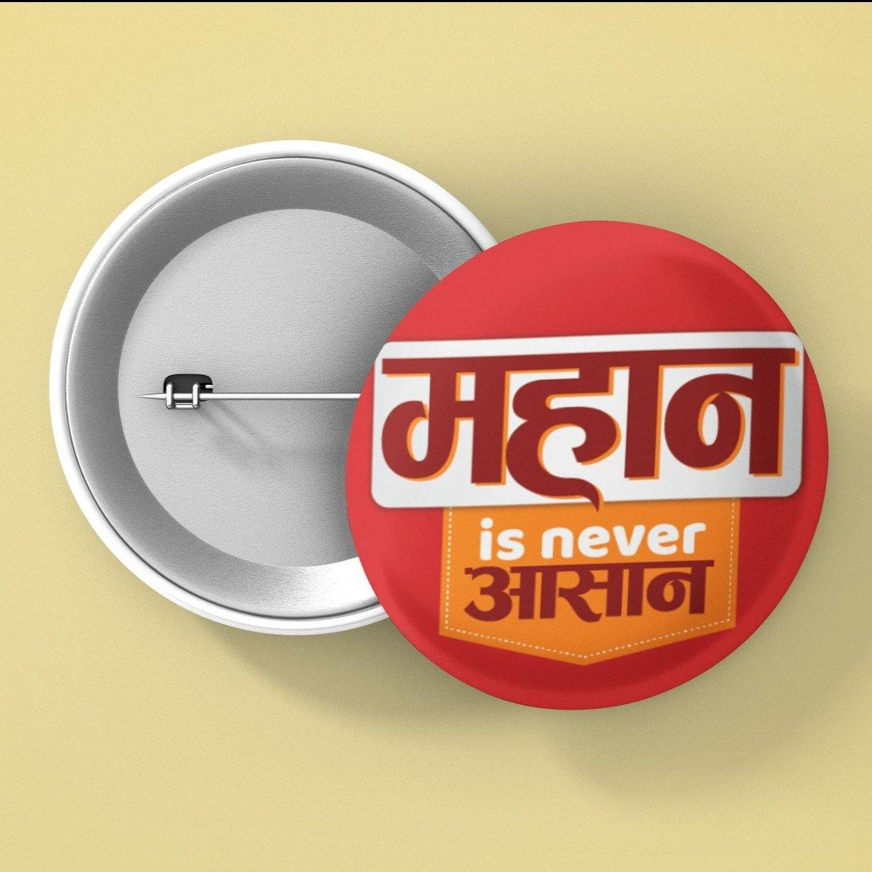 Mahaan Is Never Asaan - Button Badge - Daily Suvichar Store