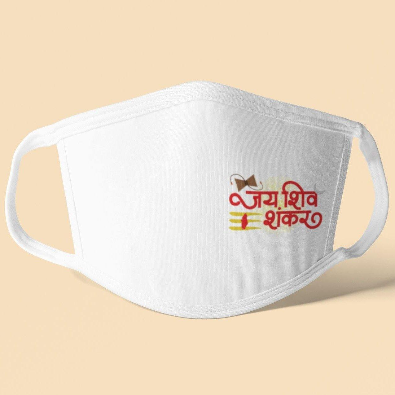 Spiritual Edition 3 - Pack of 3 Masks - Daily Suvichar Store