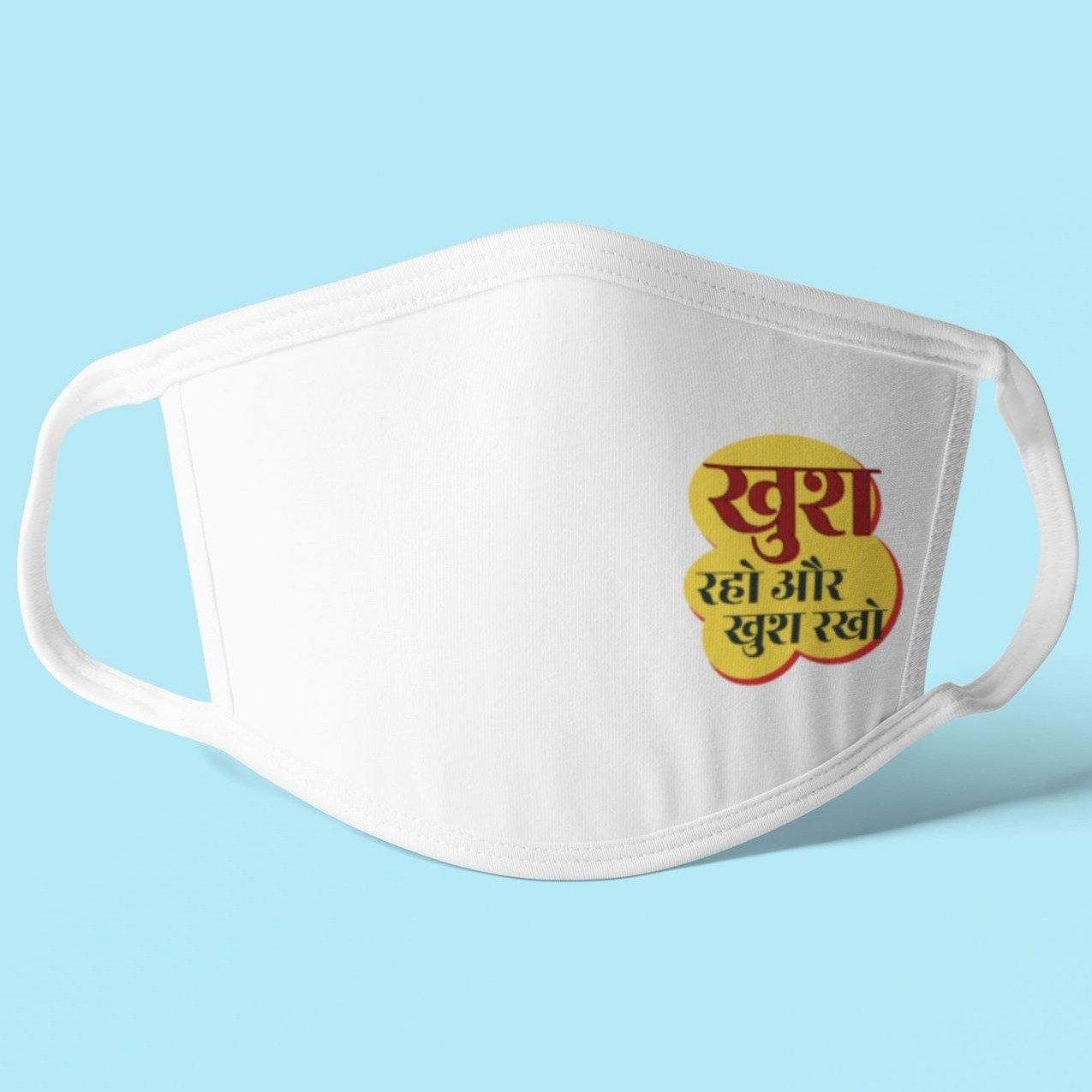 Pack of 3 Masks - Set 5 - Daily Suvichar Store