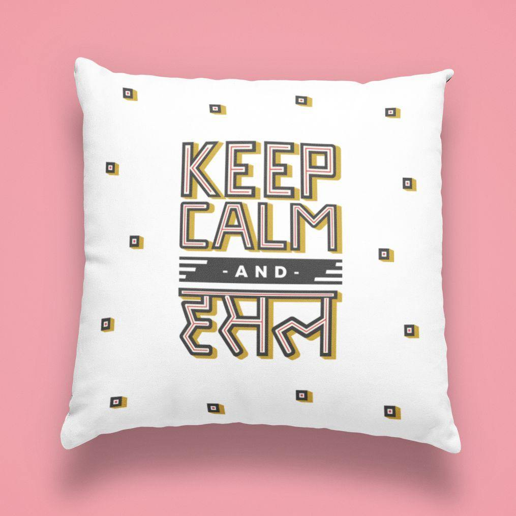 Keep Calm And Hustle - Cushion - Daily Suvichar Store