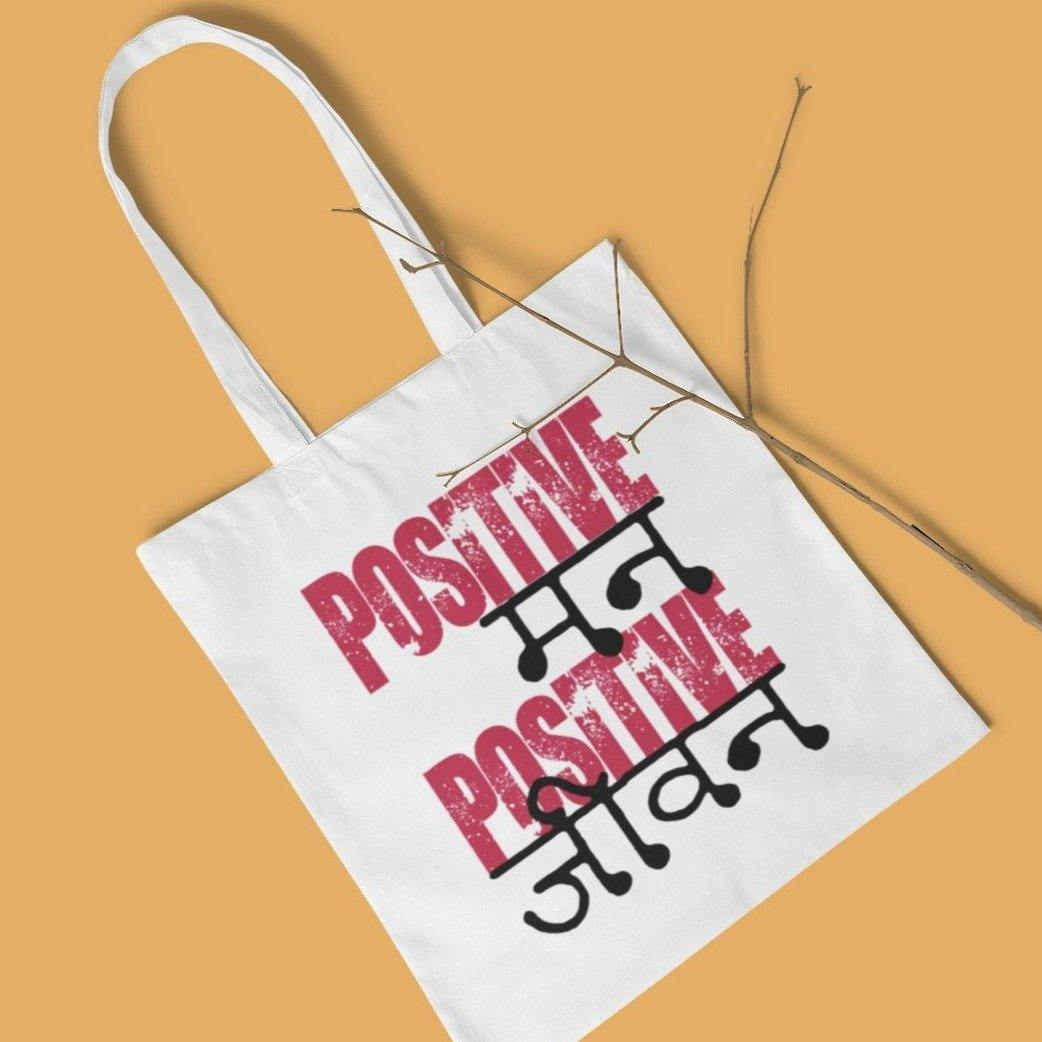 Positive Man, Positive Jeevan - Tote Bag - Daily Suvichar Store
