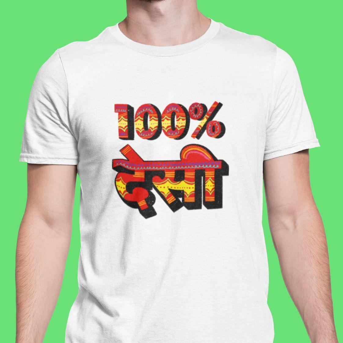 100% Desi - Comfortable Printed Men's Summer Short Sleeve Shirts
