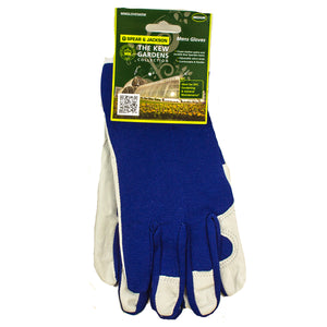 Blue gardening gloves