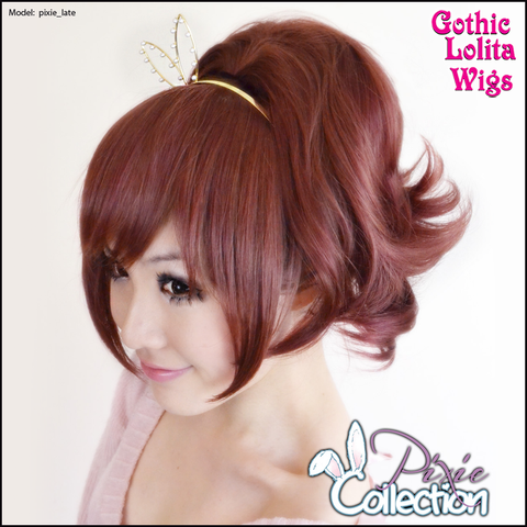 Gothic Lolita Wigs® <br> Pixie™ Collection - Ponytail 3 (Burgundy & Brown Mix) -00095