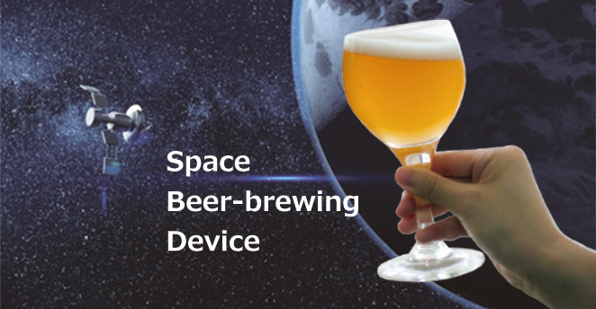 Space Beer-brewing Device TFS