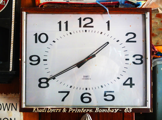 khadi weavers clockw