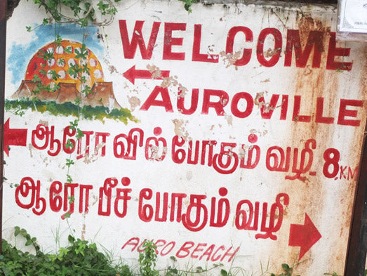 welcome to auroville