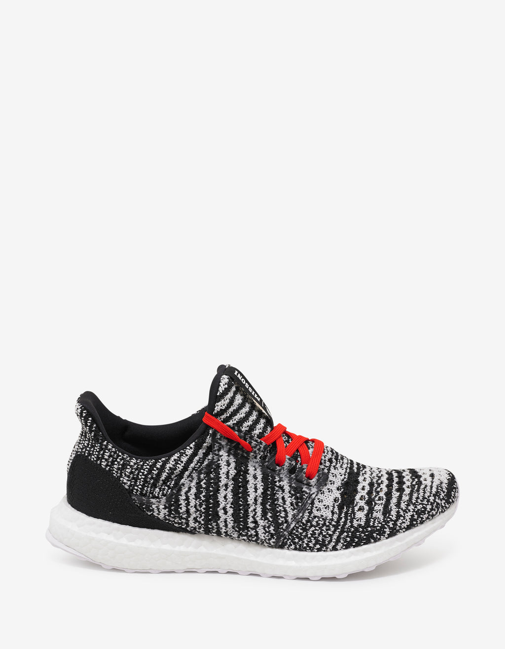 Ultraboost Black Primeknit Trainers