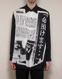 Black Entrust Life Shirt