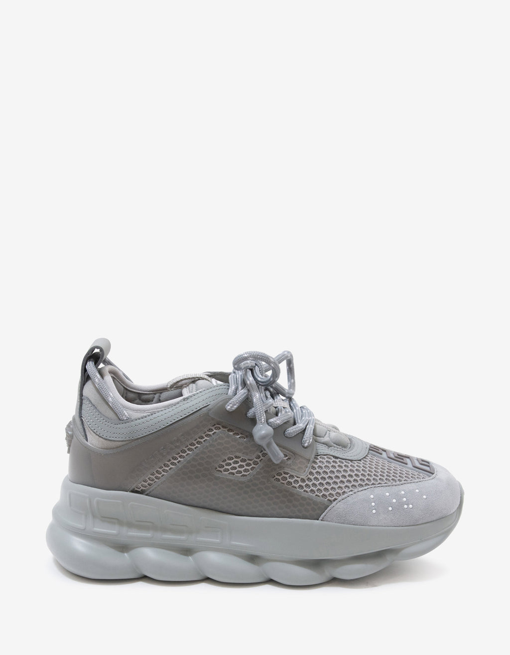 Chain Reaction Grey Mesh Panelled Trainers