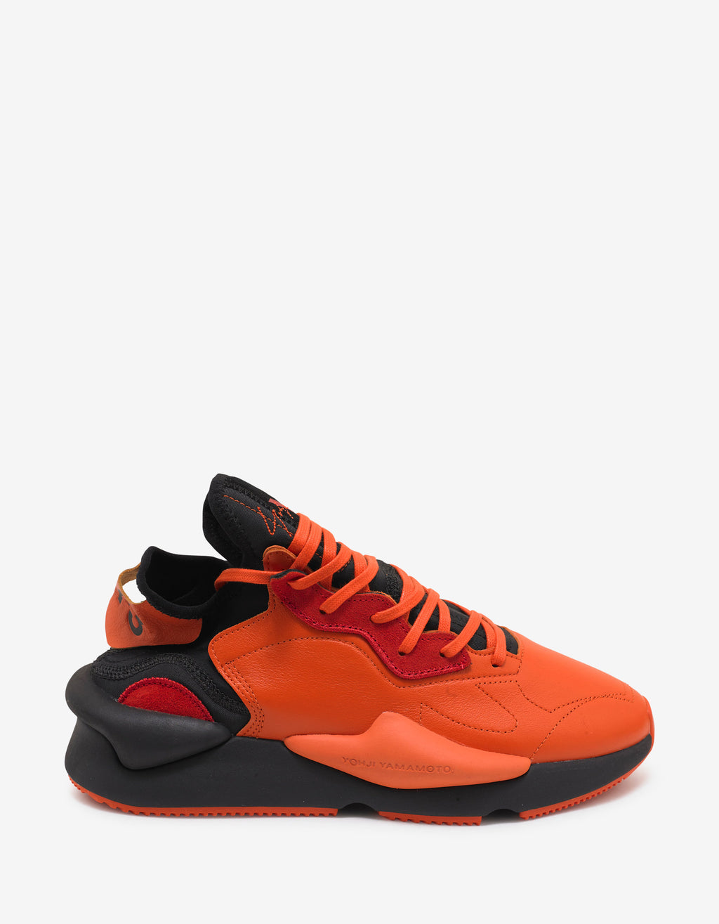 Orange Kaiwa Trainers