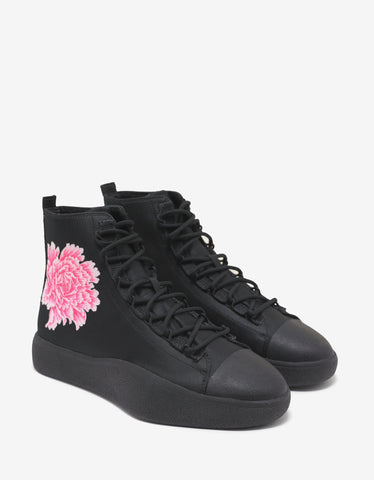 Bashyo Black High Top Trainers