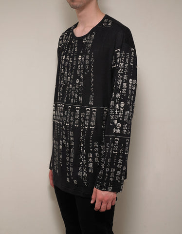 Yohji Yamamoto Black Dictionary Print Long Sleeve T-Shirt
