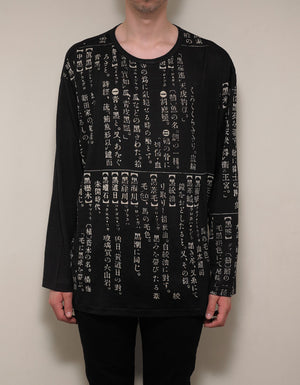 Black Dictionary Print Long Sleeve T-Shirt