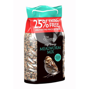 2.5kg High Energy Mealworm Mix