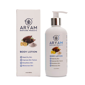 BODY LOTION - COCOA BUTTER AND DEAD SEA MINERALS (300 ML) - AryamBodycare