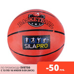 BASKETBALL BALL, CHILDREN'S, 24 CM, SIZE 7, RUBBER, REAL, ORIGINAL, FOR CHILDREN AND ADULTS
