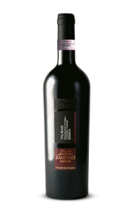 Taurasi Riserva DOCG 2009 - red wine 750ml