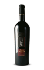 Campania Rosso (Red wine) 750ml