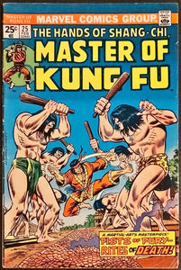 Master of Kung Fu Lot #25, 103, 104, 111 - MID/HIGH Grades