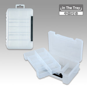 Meiho System Tray Case HD