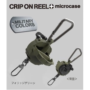 Daiichiseiko Clip On Reel With Micro case