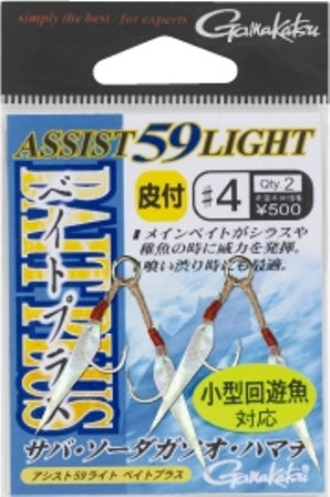 Gamakutsu No.68169  Bait Plus ASSIST 59 LIGHT