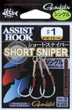 Gamakatsu No. 68343/68344 Assist Hook Short Sniper (Single)