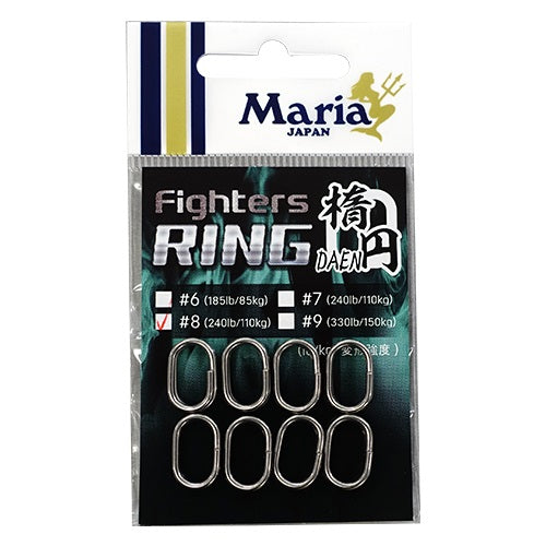 Maria Fighter's Ring - Oval Split Ring
