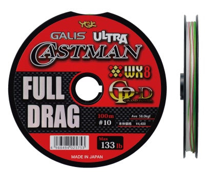 D505 YGK Galis Ultra Castman Full Drag WX8 GP-D 100m Connected