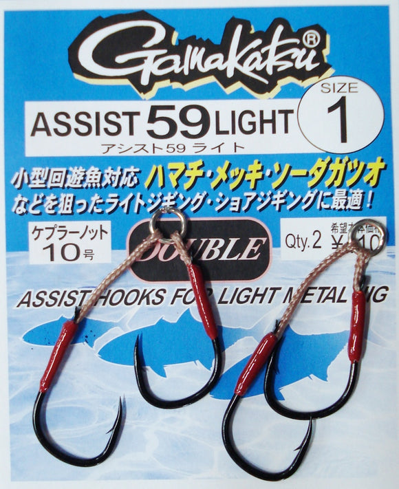 Gamakatsu No.66499 Assist 59 Light