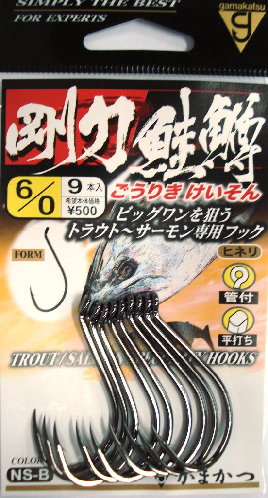 Gamakatsu No.67636 Octopus Hook