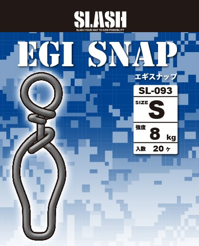 Slash Egi Snap SL-093