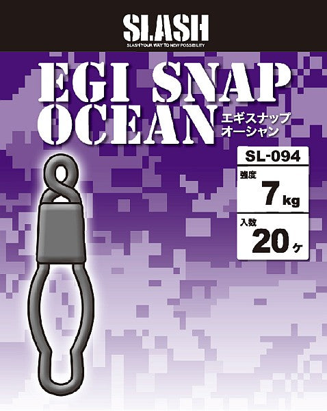Slash Egi Snap Ocean SL-094