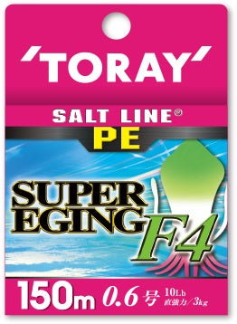 F72F Toray Salt Line PE Super Eging F4 150m