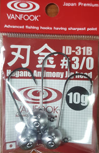Vanfook Hagane Antimony Jig Head JD-31B