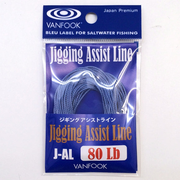 Vanfook Jigging assist line J-AL
